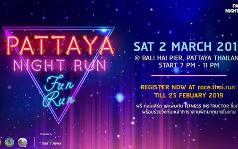 pattaya night run
